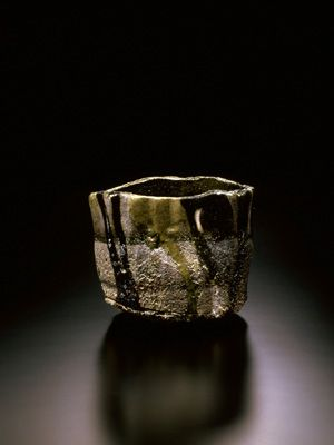 RAKU WARE | Raku Museum-Collections:Kichizaemon XV (1949 ~ )