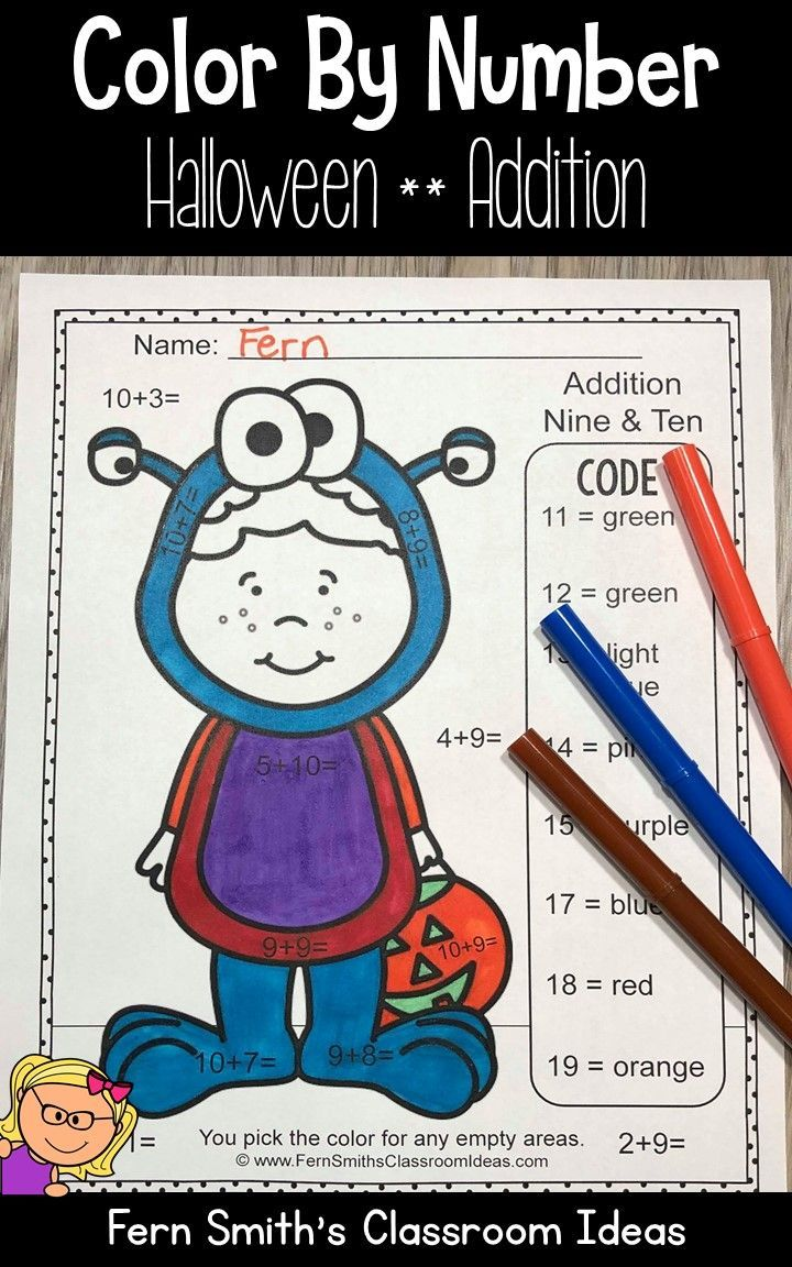 Your Students Will Adore These Five Adorable Non Scary Kids In Halloween Costumes Co Fern Smith S Classroom Ideas Halloween Coloring Halloween Color By Number [ 1152 x 720 Pixel ]