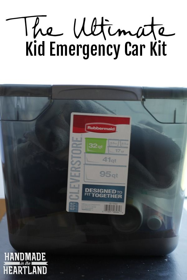 the Ultimate Kid Emergency Car Kit. for those moments when everyone is having a breakdown, or your kid pees all over chick-fil-a or other similar disasters that happen to every mom. :)