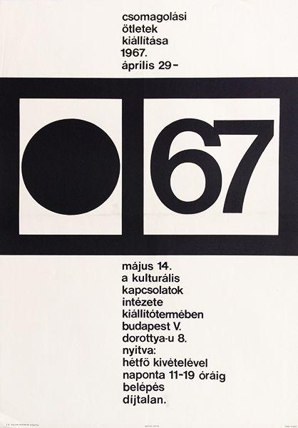Packaging design ideas exhibition 1967