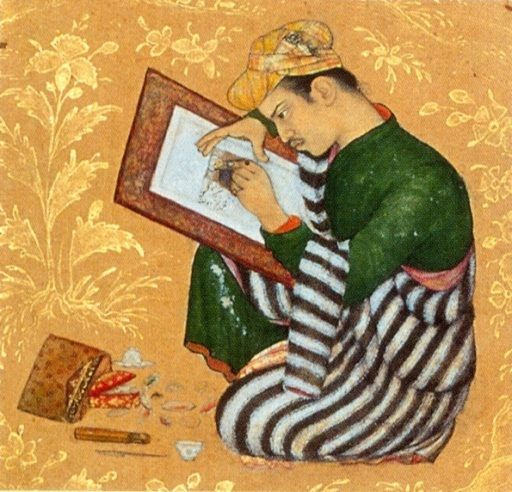 Abul Hasan (self portrait) Miniature Artist 1610