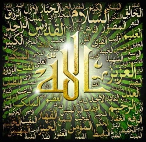 pin allah muhammad name - photo #4