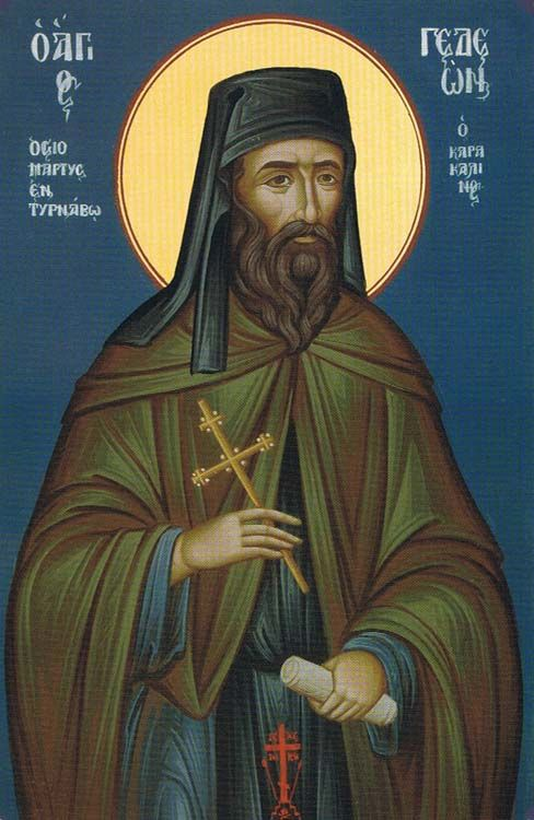 Ascetic-Martyr Gideon of Karakalou monastery of Mt. Athos - December 30