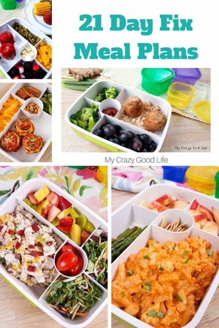 So many 21 day fix meal plans to use! Different calorie brackets, cooking method…