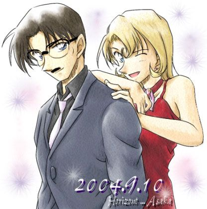 Shinichi+Ran • DCTP Forums
