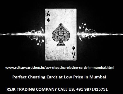 spy cheating playing cards is the perfect cheating cards use it in gambling games and get unlimited fun and money.  Visit :-  http://www.rsjkspycardshop.in/spy-cheating-playing-cards-in-mumbai.html and get the best offers on spy cheating cards in Mumbai.