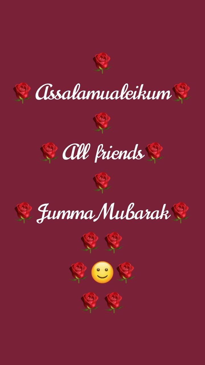 168 best jummah mubarak images on pinterest allah jumah mubarak find this pin and more on jummah mubarak by mehwishmehr kristyandbryce Choice Image