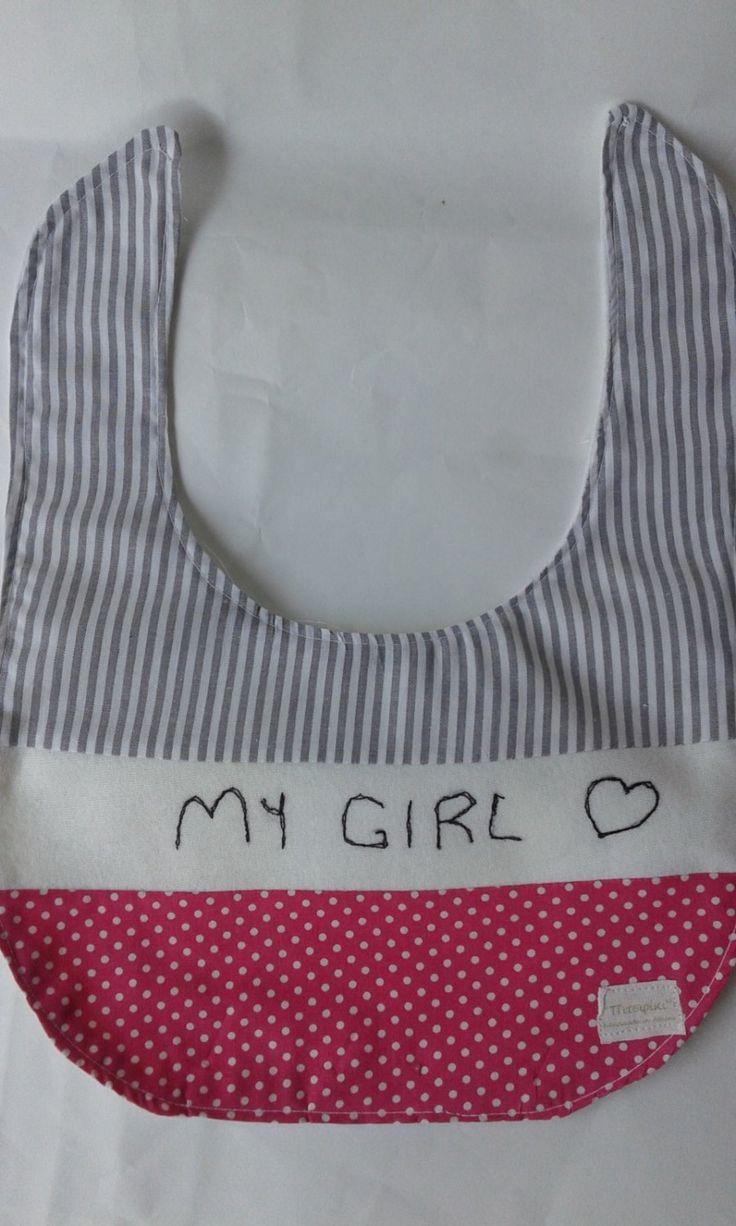 Bib baby girl, my girl, handmade, grey stripes, fuschia polka dot cotton fabric, EGST, ready to ship, ideal baby shower gift by Pitsiriki on Etsy