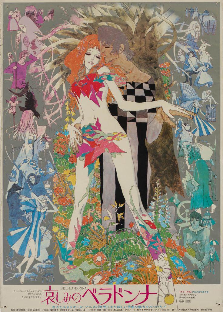 Belladonna of Sadness (1973, dir. Eiichi Yamamoto)