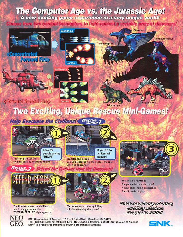 ... - Video Game Flyers: Prehistoric Isle 2, SNK / SNK Playmore Corp