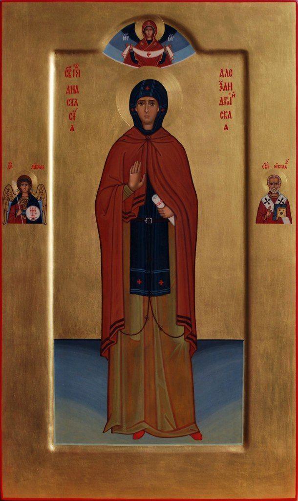 St Anastasia Romlyanyna /