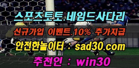 두꺼비 스포츠: 축구생중계 ◈ SAD30。COM ◈ 축구생중계