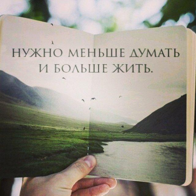 #Мотивация #Успех #Хороший_день