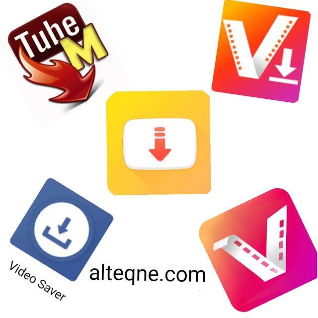 افضل برنامج تنزيل فيديوهات برنامج تنزيل اغاني وفيديو Gaming Logos Logos Savers