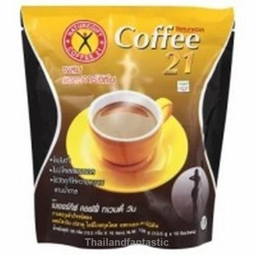 10 Sachets HEALTH DIET WEIGHT PLUS L-CARNITINE SLIMMING COFFEE 21 NATUREGIFT  Price:US $9.99  http://www.ebay.com/itm/162093738285  #ebay #Thailandfantastic #Paypal #Health #Beauty #Vitamins #Dietary #Supplements #Weight #Management #Meal #Replacement #Drinks #Sachets #DIET #LCARNITINE #SLIMMING #COFFEE #NATUREGIFT