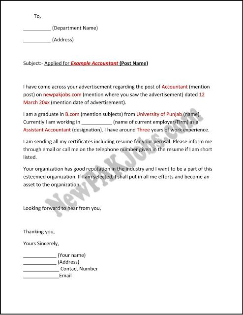 How to Write Government, Private Job Application in