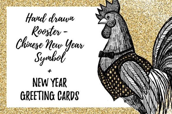 Rooster - Chinese New Year Symbol. by romawka on @creativemarket