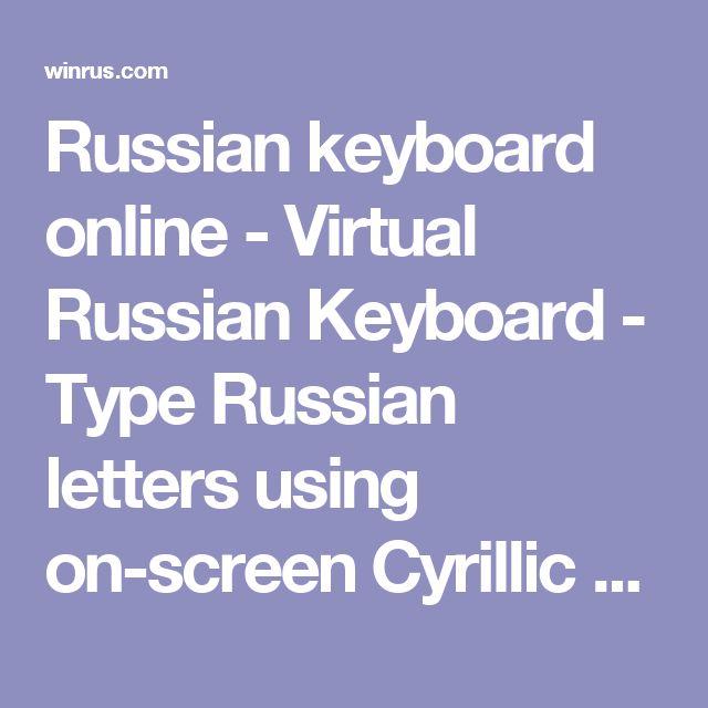 Russian keyboard online - Virtual Russian Keyboard - Type Russian letters using on-screen Cyrillic Keyboard