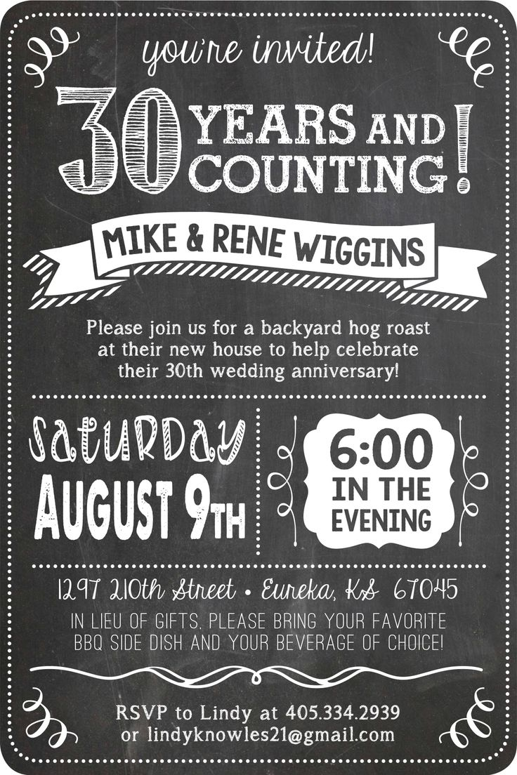 30th Anniversary Party Invite www.Quick-DrawDesign.com                                                                                                                                                                                 More