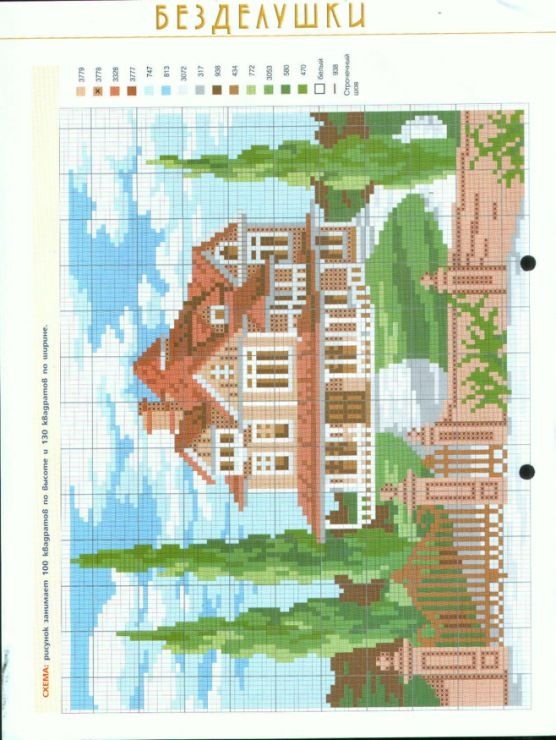 Large house pattern - This chart is a multi functional craft pattern. Uses include : cross stitch, crochet, knitting motifs, knotting, loom beading, Perler beading, weaving and tapestry design, pixel art, micro macrame, friendship bracelets, and anything involving the use of a charted pattern.