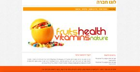 מתאים לאתרי בריאות ותזונה
