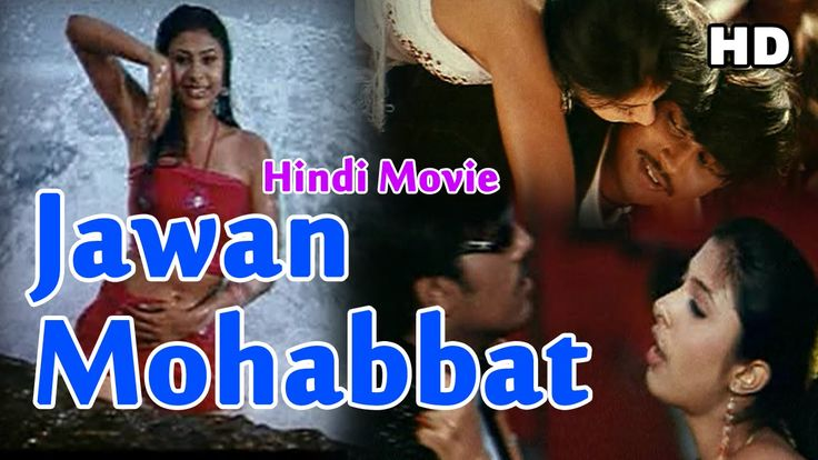 Jawan Mohabbat | Hindi | HD | Movie