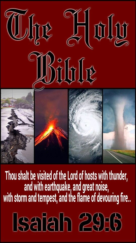 The Bible: Isaiah 29:6 Thou shalt be visited of the Lord of hosts with thunder, and with earthquake, and great noise, with storm and tempest, and the flame of devouring fire... WAKE UP!! Repent and turn from sin. These are the END TIMES. The Bible is REAL. Turn to Christ (BLACK according to the bible) while you still can. Satan fools the whole World... GatheringofChrist.org #GOCC on YouTube