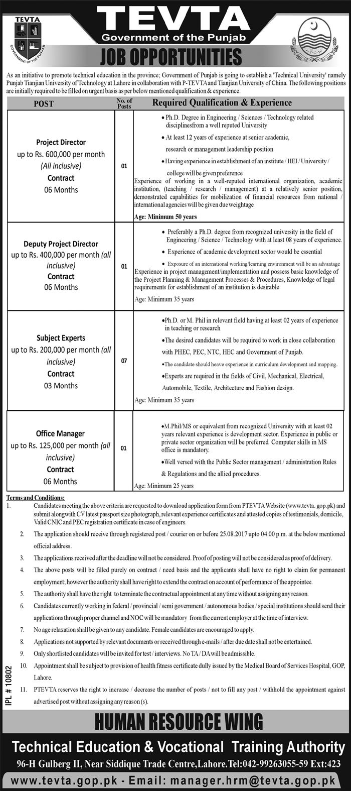TEVTA Technical Education And Vocational Training Authority  Jobs Career Opportunity http://ift.tt/2vDvAuq   A san initiative to promote technical education in the province; Govemment of Punjab is going to establish a 'Technical University' namely Punjab Tianjian University of Technology at Lahore in collaboration with P-TEVTA and lianjian University of China. The following positions are initially required to be filled on urgent basis asper below mentioned qualification & experience  TEVTA…