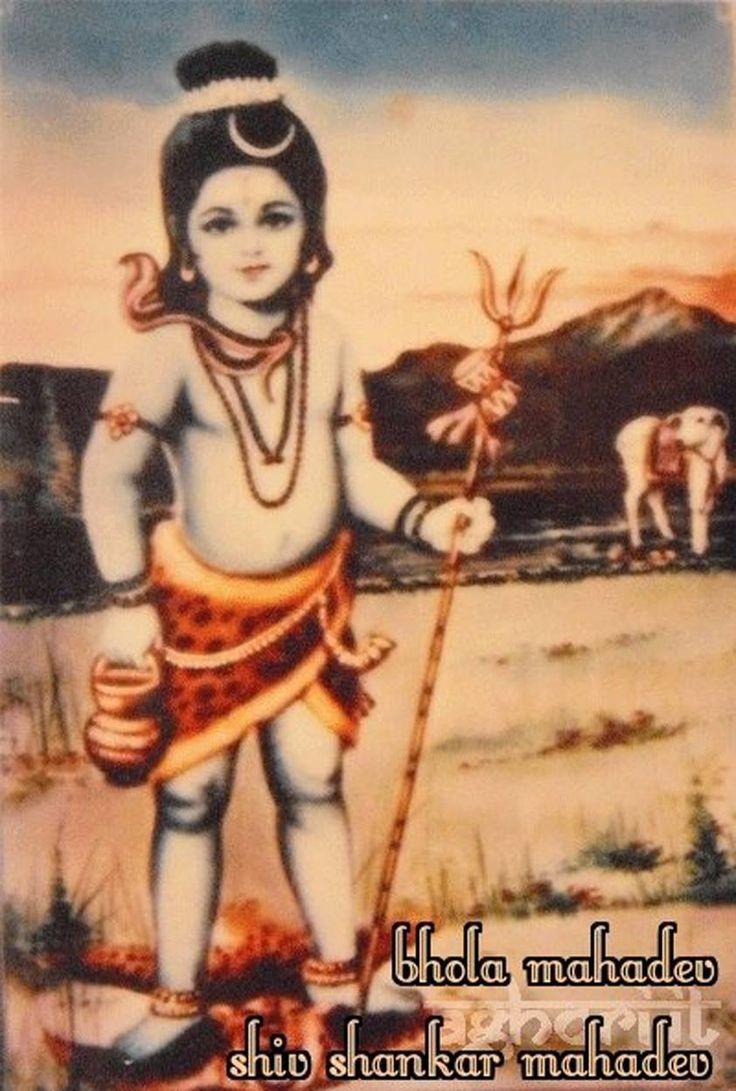 """The word """"Shiva"""" in Sanskrit means highest good  """