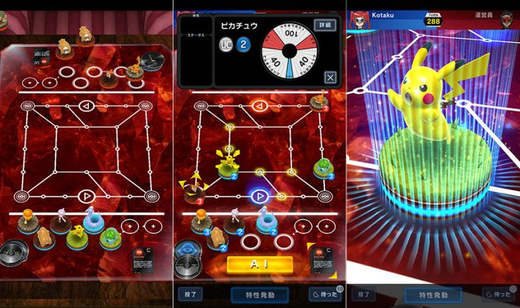 Released in Japan last year as Pokémon Co-Master free-to-play strategy board game Pokémon Duel is n