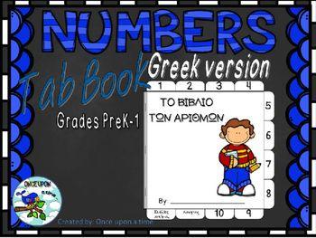 26                    Tab Book     1-10.  4  (   ,   ),      (20)      .         , , , , .        . ,       .     .   ,    .   !!
