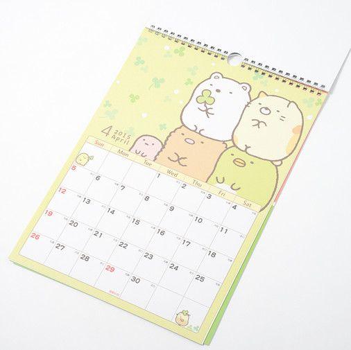 105 best CALENDAR images on Pinterest | Calendar, Calendar ideas and ...