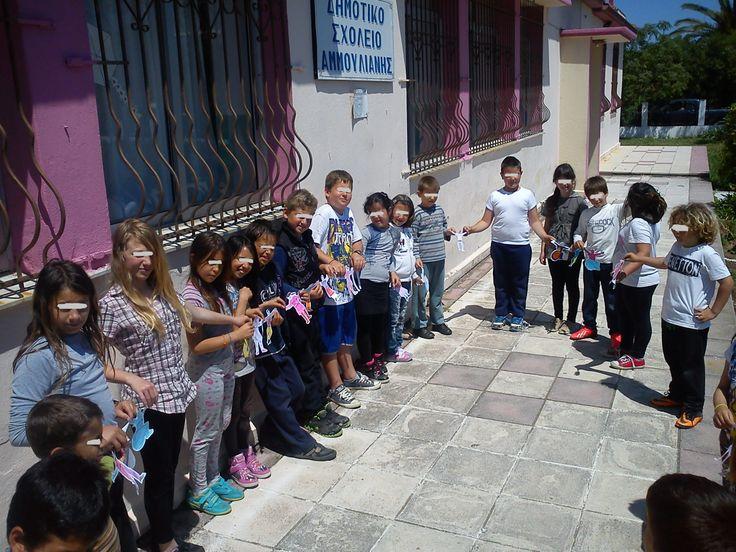 Δημοτικό Σχολείο Αμμολιανής