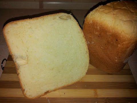 Луковый хлеб в хлебопечке. Самый вкусный рецепт хлеба - YouTube