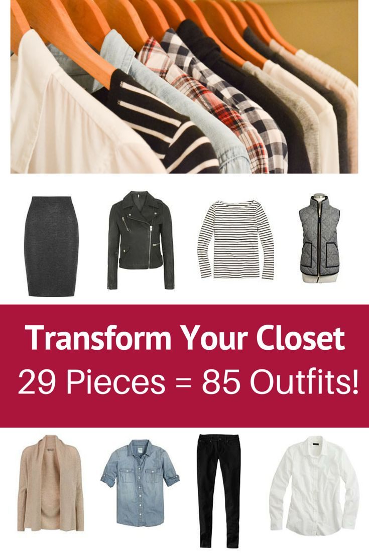 Transform Your Closet with The Essential Capsule Wardrobe E-Book: Winter 2015 Collection.  Turn 29 Pieces into 85 Outfits!