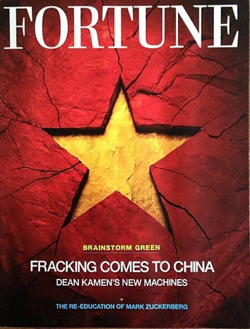 Fortune (US)