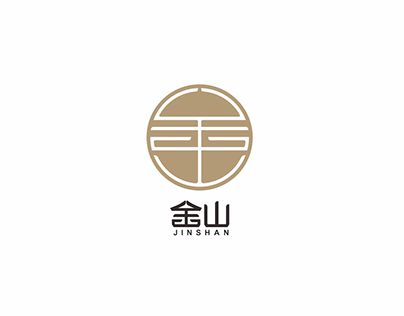 "#logodesign #Chinese #font ""JinShan Group-Logo"""