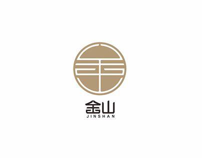 """#logodesign #Chinese #font """"JinShan Group-Logo"""""""