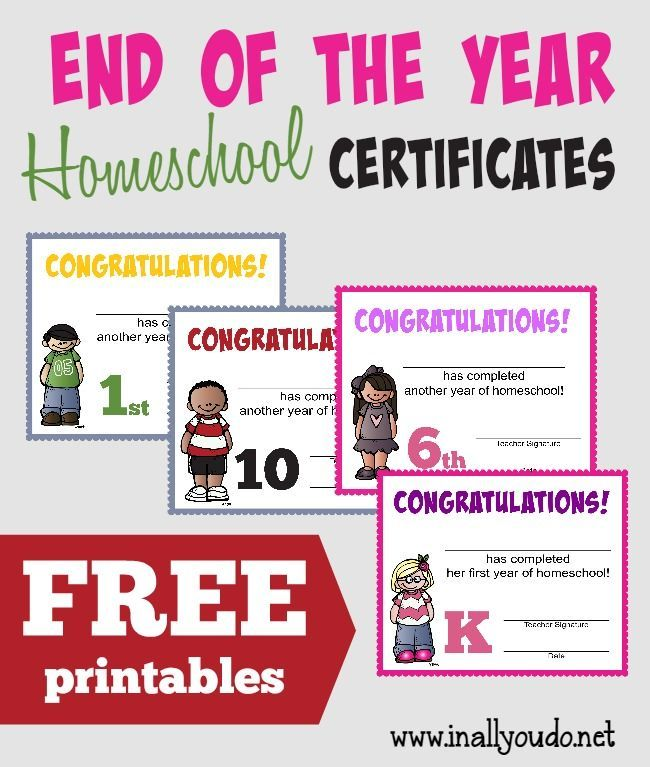 Kindergarten Awards Certificates: 71 Best Images About Homeschool Award Certificates On