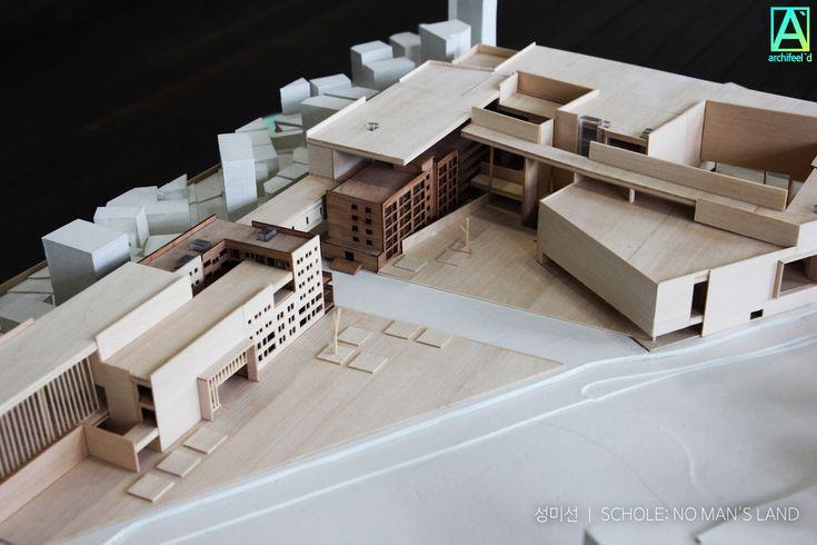 2016 Inha Univ. Dept. of Architecture Graduation Exhibition Model. 2016 인하대학교 건축학과 졸업전시 사진