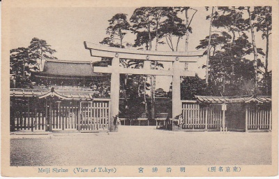 Japanese Publisher Postcard - Meiji Shrine (View of Tokyo)
