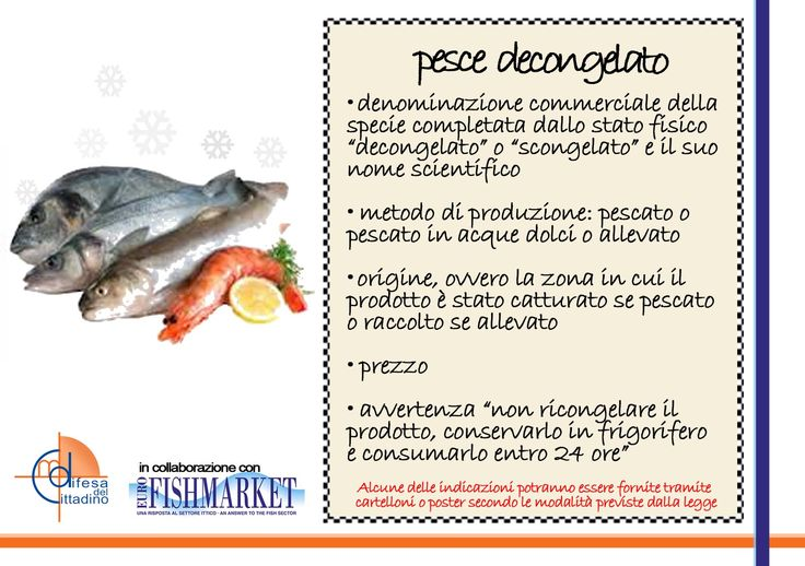 Cambiano regole anche per il #pesce #decongelato . Ecco cosa c'è di nuovo spiegato in #infografica #AlimentiNuoveEtichette