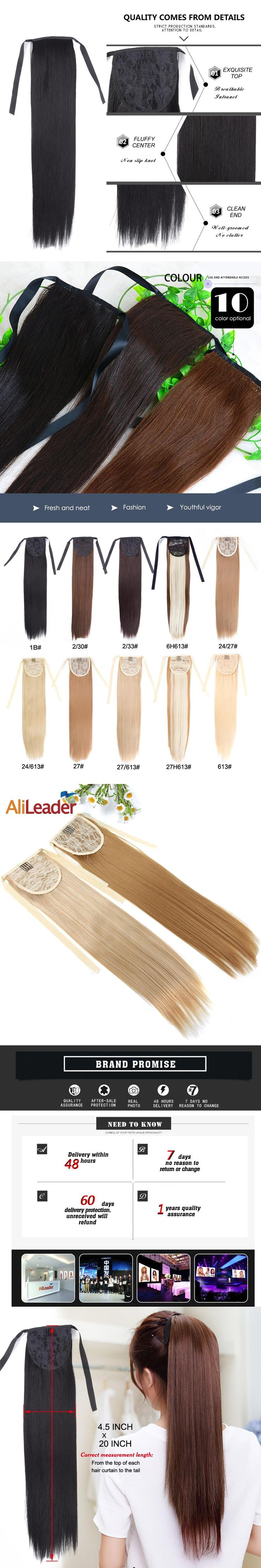AliLeader Product False Hair Ponytails Hair Pieces 20 Inch 80G 10Colors Synthetic Straight Long Hair Ponytail Clip In Extensions