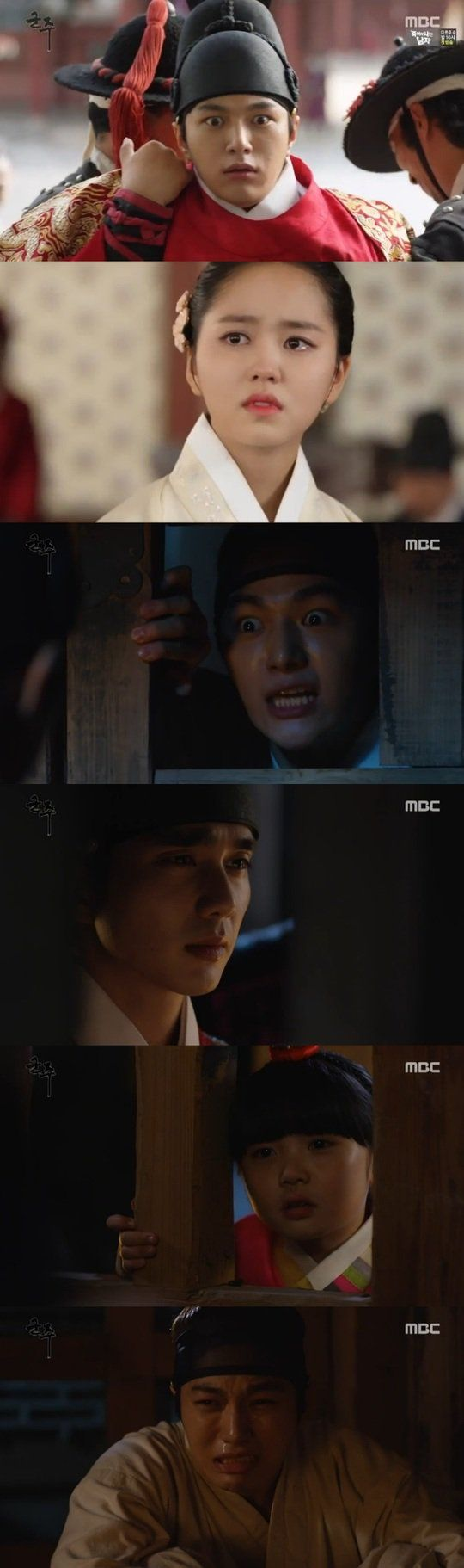 """[Spoiler] """"Ruler: Master of the Mask"""" L's mask comes off and falls to the ground"""