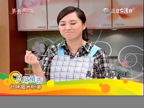 美食鳳味 酥香脆皮蘿蔔糕食譜