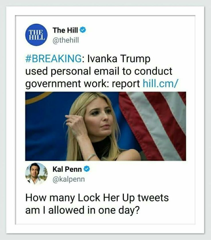 Ivanka used personal email to conduct government business.