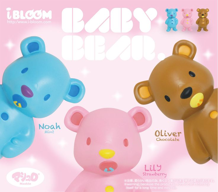 sillysquishies.com - iBloom Baby Bear Squishy (scented),   USD19.99 (http://www.sillysquishies.com ...