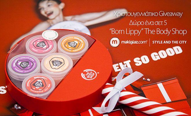 """Χριστουγεννιάτικο Giveaway – The Body Shop """"Born Lippy Set"""""""