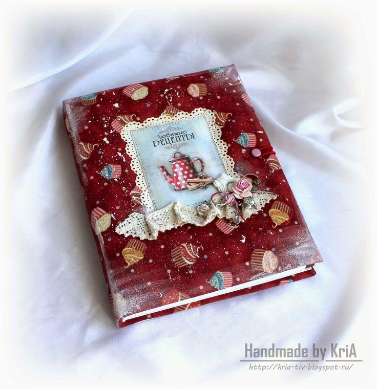 Любовь в каждом подарке!: Кулинарные книги