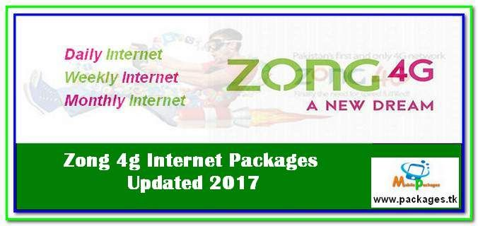 Get 2017 Updated Zong 4g Internet Packages, Price, Details